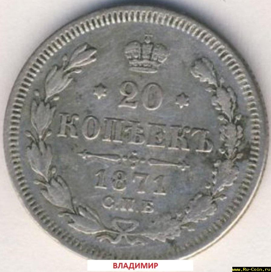 Реверс монеты 10 злотых 1823 года ib