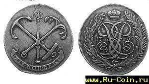 5 копеек георгий победоносец 1757 год. оцените - оценка - фо.