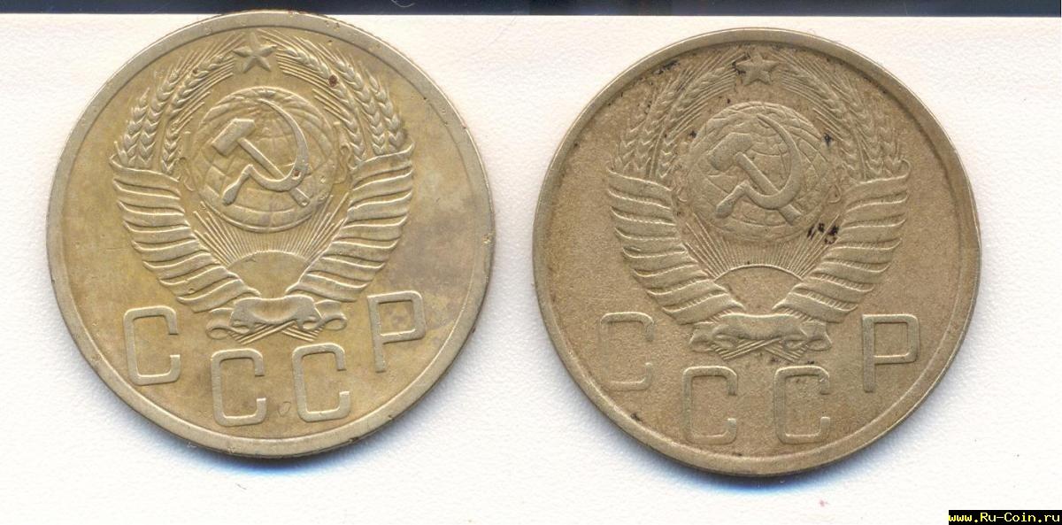 монеты 5 коп 002.jpg