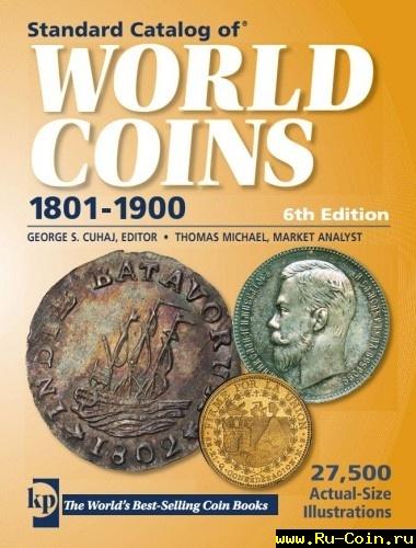 1801-1900.jpg