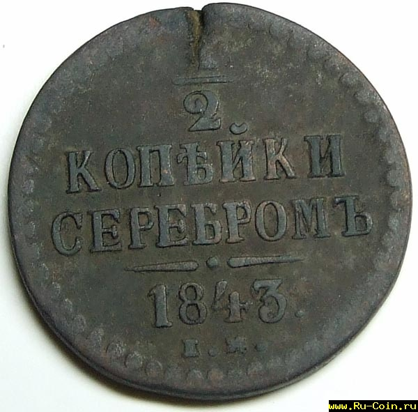 1-2-1843-2a.jpg
