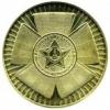 10 рублей 1899 АГ - последнее сообщение от болгарин