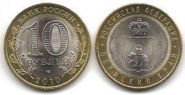 Биметаллические монеты список с фото