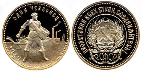 1000 лир италия 1997