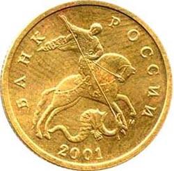 Редкие монеты сбербанка подслушано серебро
