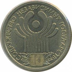 Монеты редкие обычные монеты туниса
