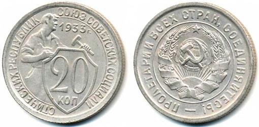 10 копеек 1997