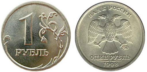монета 1 деньга 1797 года цена