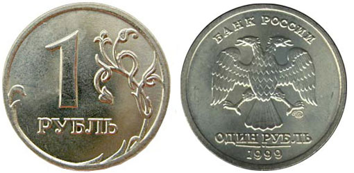 монета 1768 года стоимость