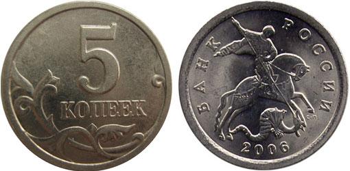 5 копеек 2006 сп 25 центов тринидад и тобаго