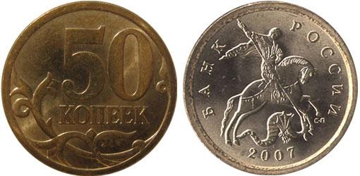 10 bani 2004 года перевернутая цена
