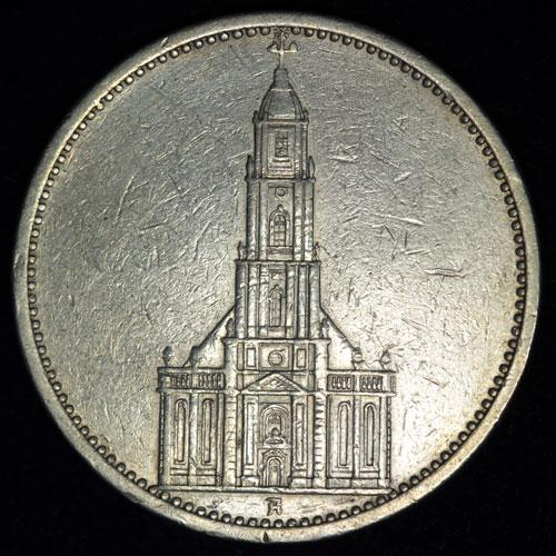 5 рейхсмарок 1935 15 копеек 1917 1967 года цена