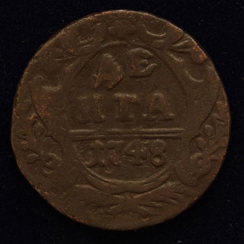 Монета денга 1748 года цена продать монету 2 коп